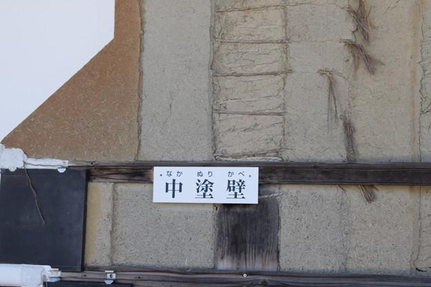 金沢城・兼六園の写真0155