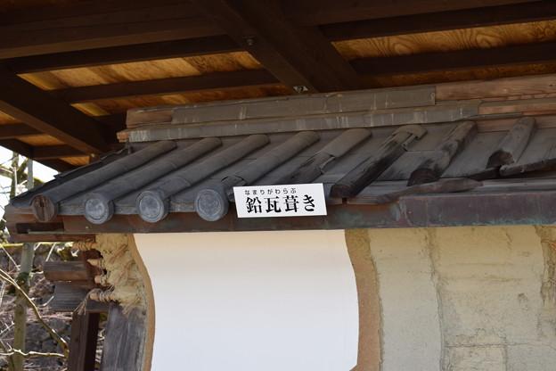 金沢城・兼六園の写真0157