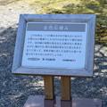 金沢城・兼六園の写真0158