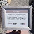 Photos: 金沢城・兼六園の写真0162