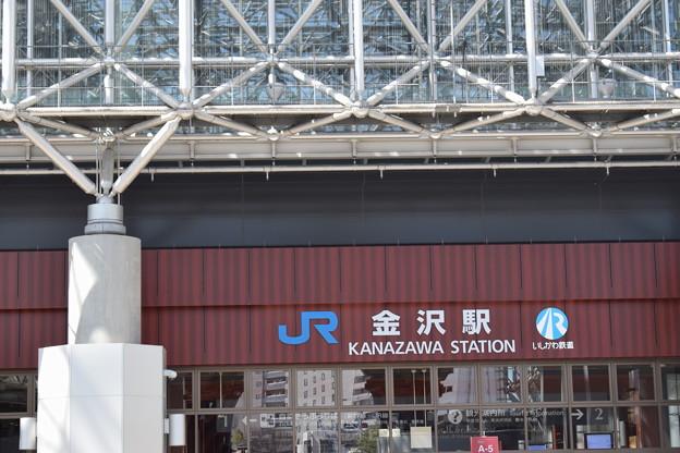 金沢駅周辺の写真0004