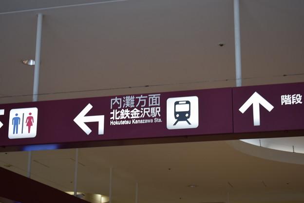 金沢駅周辺の写真0005