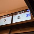Photos: ひのとりの車窓0009