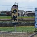Photos: ひのとりの車窓0015