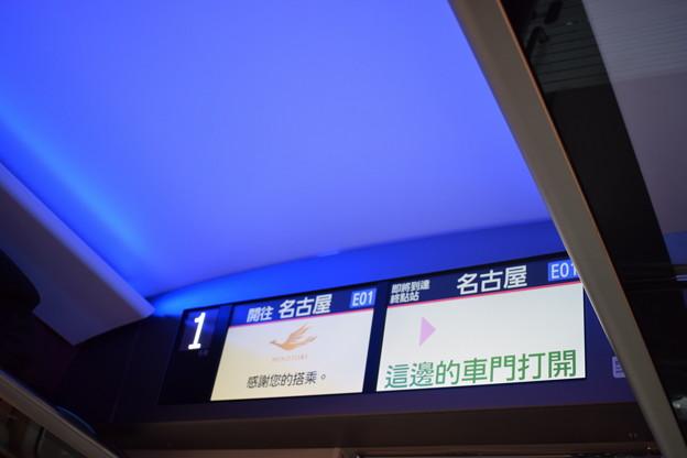 Photos: ひのとりの車窓0016