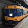 Photos: 近鉄名古屋駅の写真0012