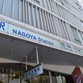 Photos: 名古屋市内の写真0002