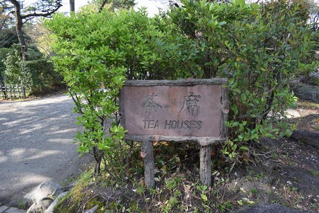 名古屋市内の写真0074