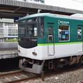 Photos: 香里園駅の写真0003
