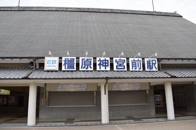 橿原神宮前駅周辺の写真0001