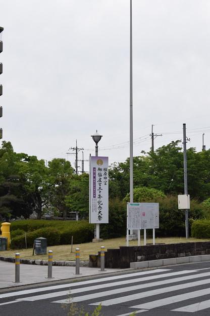 橿原神宮前駅周辺の写真0002