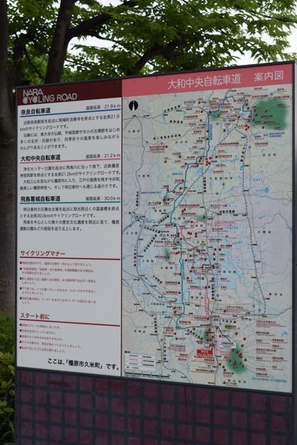 橿原神宮前駅周辺の写真0005