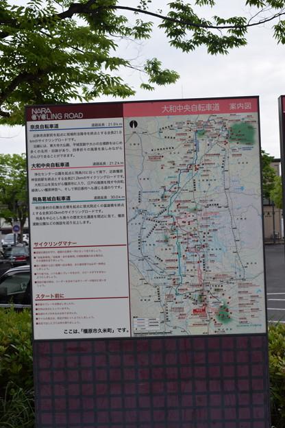 橿原神宮前駅周辺の写真0006
