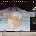 橿原神宮の写真0163