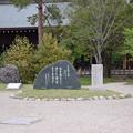 橿原神宮の写真0165