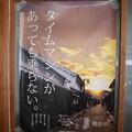 橿原神宮の写真0169