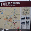 Photos: 御所駅周辺の写真0004