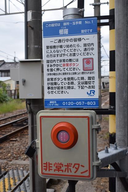 Photos: 御所駅周辺の写真0008