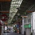 Photos: 御所駅周辺の写真0011