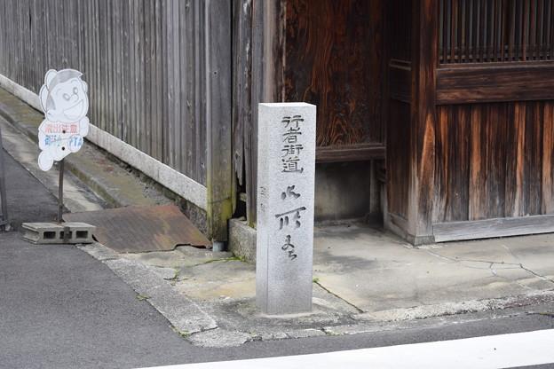 Photos: 御所駅周辺の写真0012