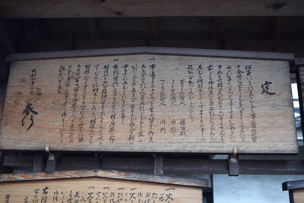 Photos: 御所駅周辺の写真0014
