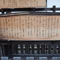 Photos: 御所駅周辺の写真0016