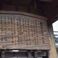Photos: 御所駅周辺の写真0017