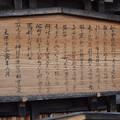 Photos: 御所駅周辺の写真0018
