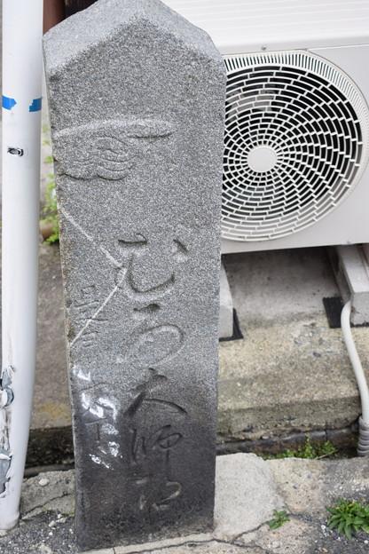 Photos: 御所駅周辺の写真0021