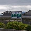 Photos: 御所駅周辺の写真0023