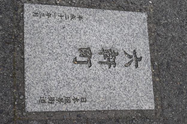 Photos: 御所駅周辺の写真0024