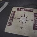 Photos: 御所駅周辺の写真0027