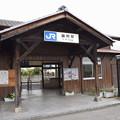 Photos: 御所駅の写真0001