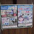 Photos: 御所駅の写真0002