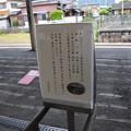 Photos: 御所駅の写真0004
