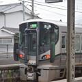 Photos: 御所駅の写真0007