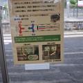 Photos: 御所駅の写真0008