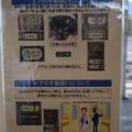 Photos: 御所駅の写真0009