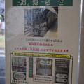 御所駅の写真0010