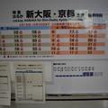 Photos: 天王寺駅の写真0011