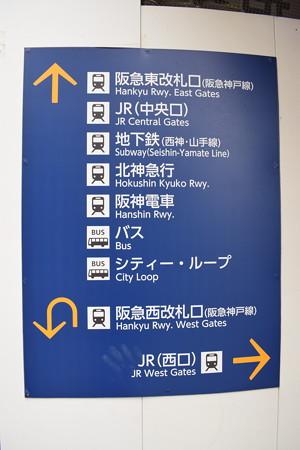 神戸市内の写真0053