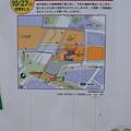 Photos: 神戸市内の写真0054