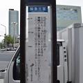 Photos: 神戸市内の写真0056