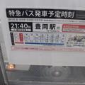 Photos: 神戸市内の写真0057