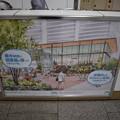 Photos: 地下鉄三宮駅の写真0003