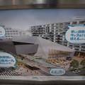 Photos: 地下鉄三宮駅の写真0006