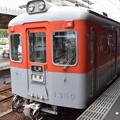 Photos: 谷上駅の写真0345