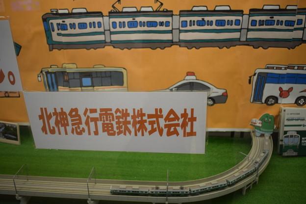 谷上駅の写真0360