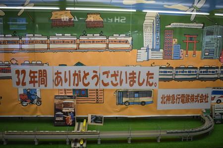 谷上駅の写真0364