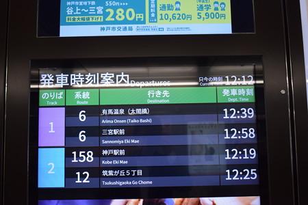 谷上駅の写真0366